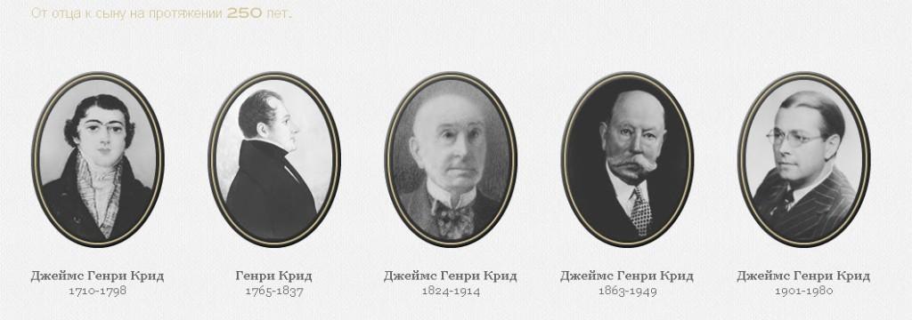 Справжня сімейна справа протягом майже 300 років передається від батька до сина http://goo.gl/a9AqXK