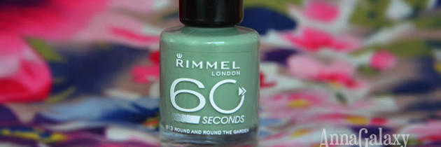 Лак для нігтів Rimmel London 60 seconds nail polish 813 round and round the garden