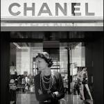 Парфумерний будинок Chanel